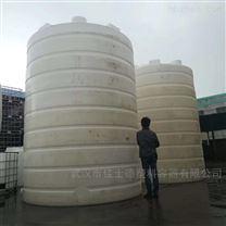 武漢開發區15噸塑料水箱稀鹽酸儲罐現貨銷售