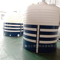 咸宁25吨牛津塑料水箱消毒液废水储存罐厂家