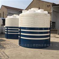孝感30吨稀碱液储罐平底塑料水箱库存充足