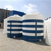 阳新30吨能装酸碱液体的塑料桶塑料水箱厂家