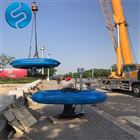 QFB2.2浮筒式潜水曝气机