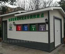 苏州垃圾分类亭