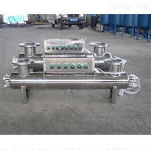 工业用水紫外线消毒器DN25