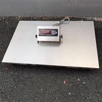 防水不锈钢计重电子地磅