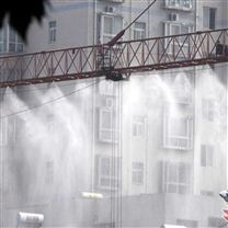 重庆建筑工程塔吊喷雾降尘设备厂家供应