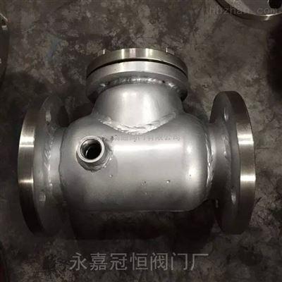 阜宁DN500蒸汽保温法兰止回阀自立式