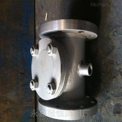 镇江DN20 BH41H-25C保温不锈钢立式止回阀自立式