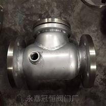 漯河DN200 BH44H-16C蒸汽保温法兰止回阀自立式