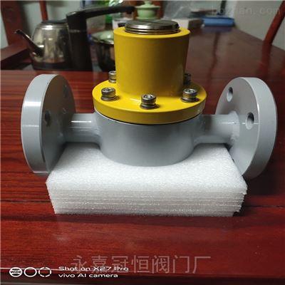 长春GHBYF-20-10P软管接头背压阀安全阀系列