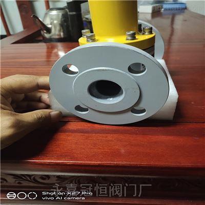 绍兴GHBYF-25-10P软管接头背压阀安全阀系列