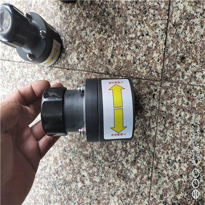 伊春GHBYF-20-10P不锈钢背压阀安全阀系列