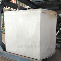 304不锈钢溶液分层槽 厂家批发 支持定制
