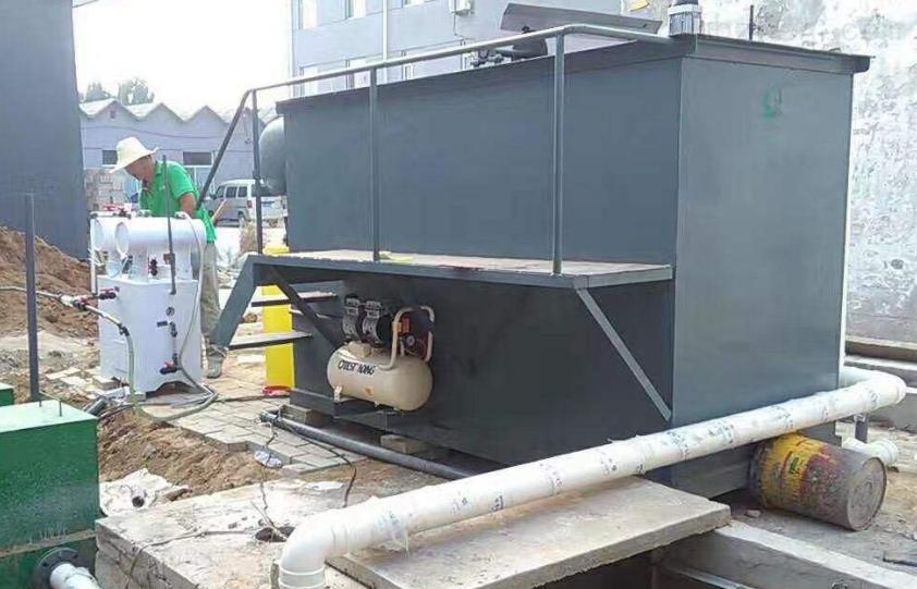 阜阳生活造纸污水处理设备