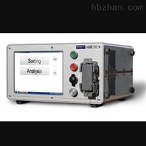 便携式直读光谱仪