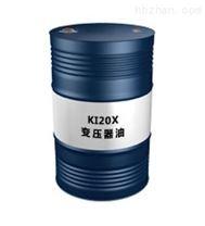 昆仑牌变压器油KI25X