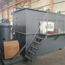 YX气浮机-污水处理设备