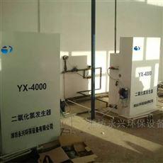 潍坊永兴供应贵州贵阳二氧化氯发生器,潍坊永兴环保具备技术优势和设备优势