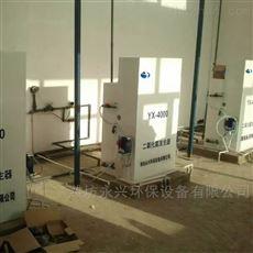 化学法二氧化氯发生器厂家生产直销欢迎选购