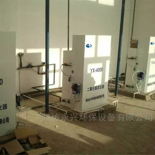 厂家生产直销电解法二氧化氯发生器欢迎选购