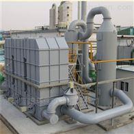 废气处理蓄热式焚烧设备