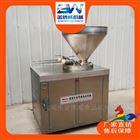 金博威销售大型液压灌肠机