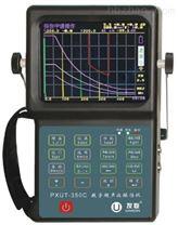 超声波探伤仪PXUT-350C