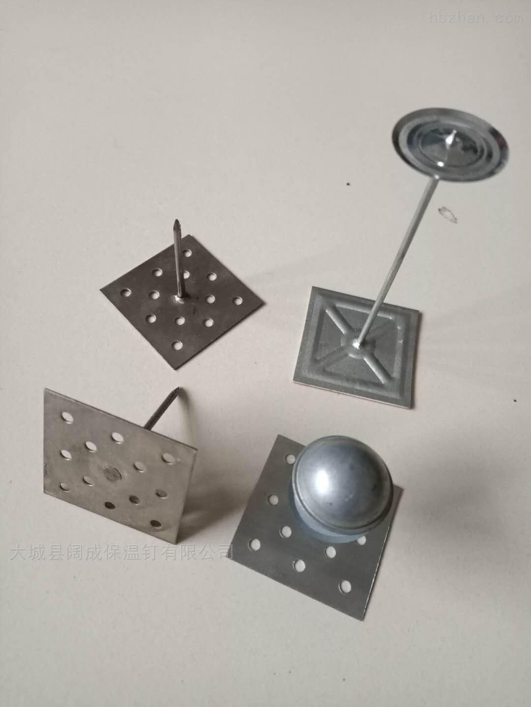 铝制保温钉产品知识