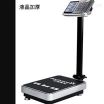 150kg液晶电子台秤