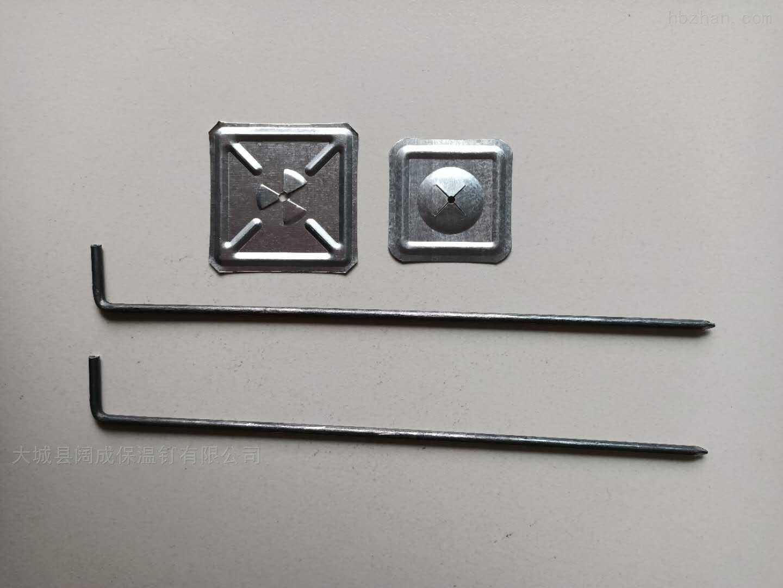 阔成供应优质不锈钢保温钉