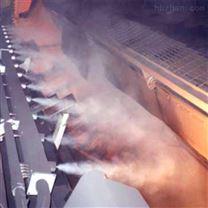 干雾 微雾除尘