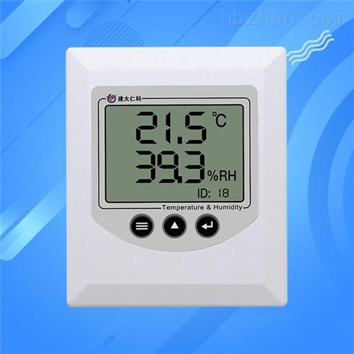 库房温湿度监测