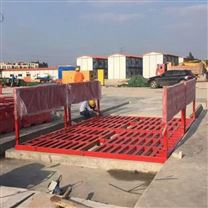 成都工程自动洗车设备洗轮机平台生产供应