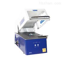 能量色散X荧光光谱分析仪