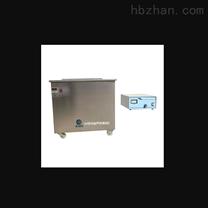 分体式超声波清洗机