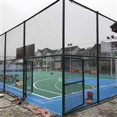 学校足球场围网设计国家标准