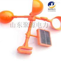 电力金具太阳能风力驱鸟器