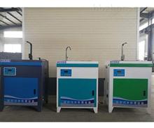 小型口腔污水处理设备优势