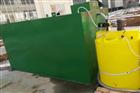 咸宁生活污水处理设备