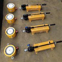 RCS-302单动式薄型液压千斤顶