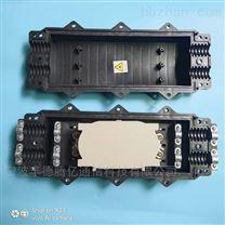 48芯光缆接头盒卧式ABS