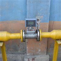 陶瓷厂气体涡轮流量计