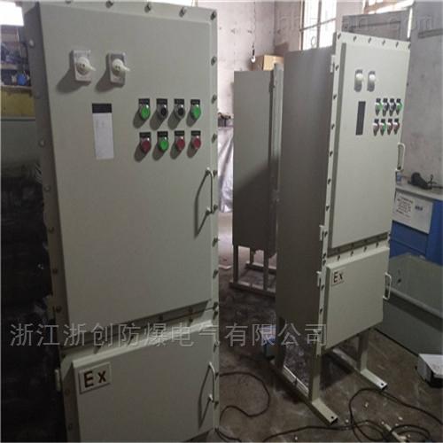防爆温控箱柜 钢板焊接防爆配电柜