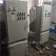 BXMD51-防爆温控箱柜 钢板焊接防爆配电柜