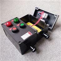 BZC53-A4D3K1L防爆现场控制箱立式防腐操作柱机旁按钮盒