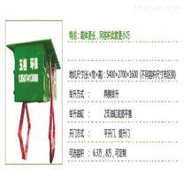 压 缩 式水平压缩式垃圾站绿色雷竞技官网手机版下载