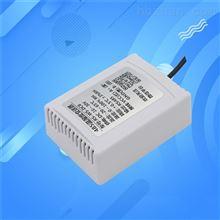 温湿度变送器485传感器模块壁挂式高精度