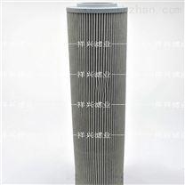 供应860104429 液压油滤芯 价格优惠