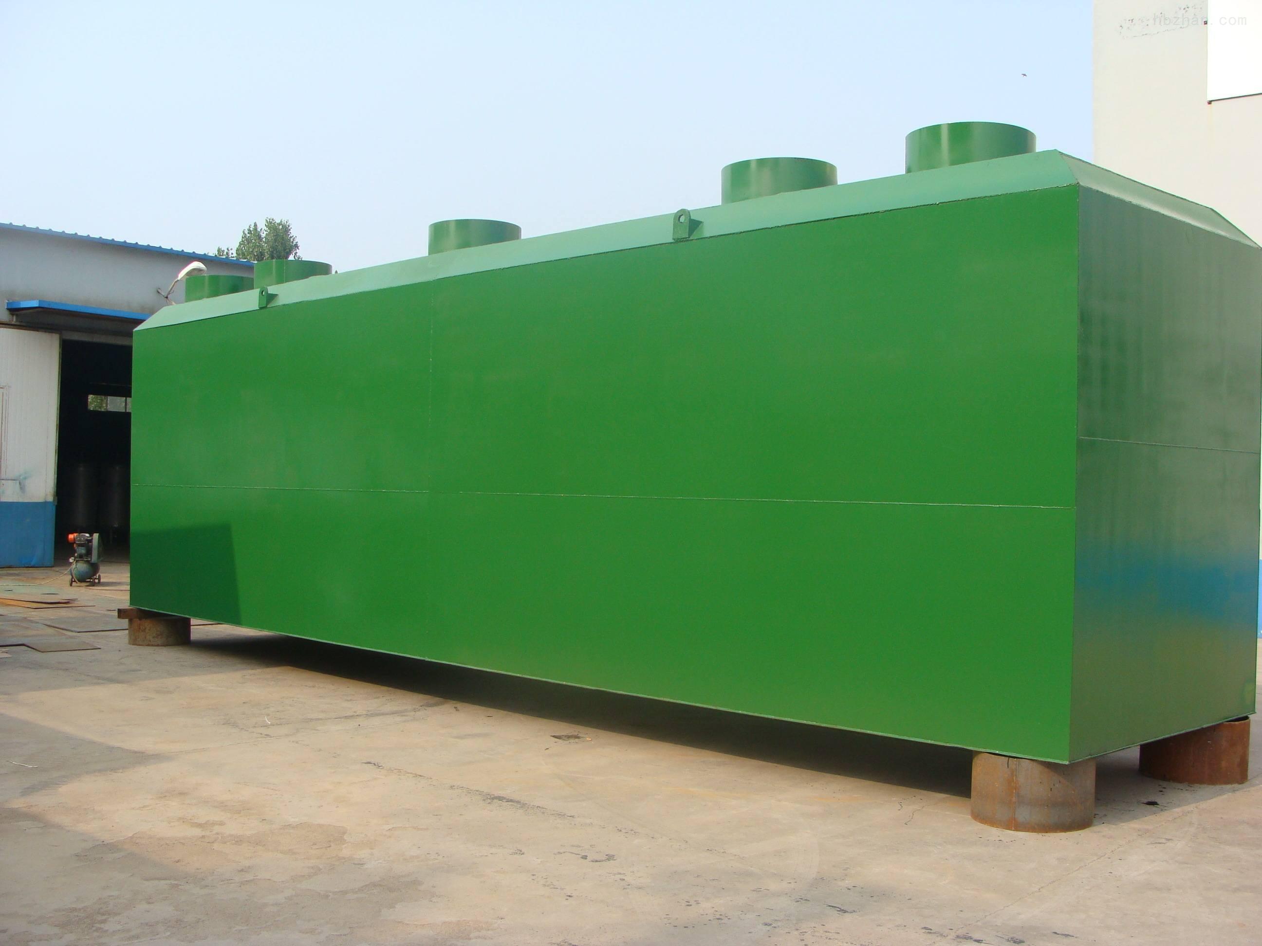 晋州一体化污水处理设备