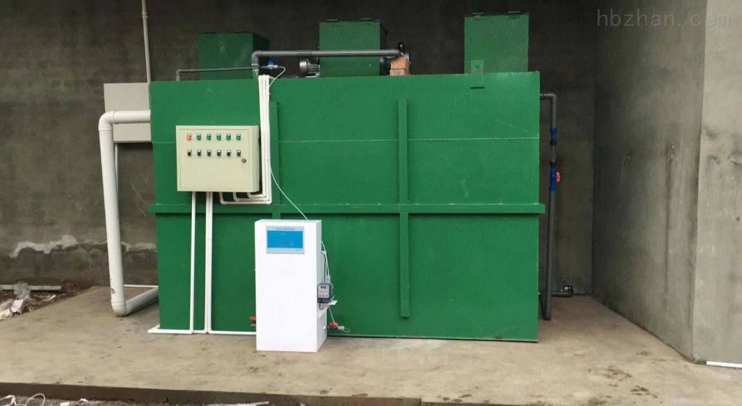 贵州小型屠宰污水处理设备