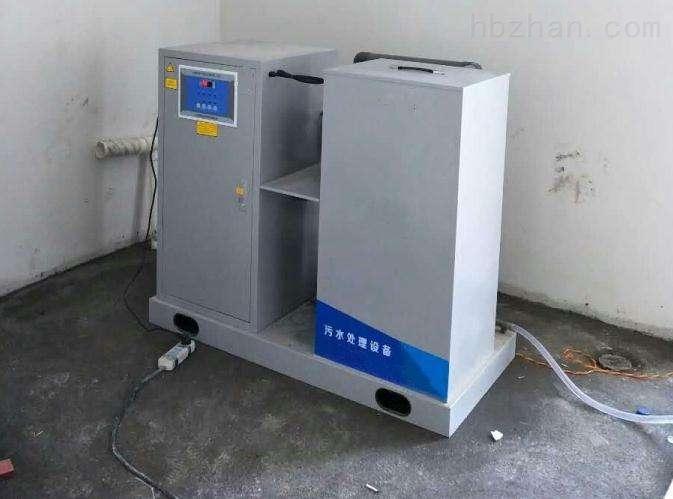 海南污水处理机